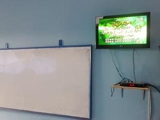 fasilitas-kelas